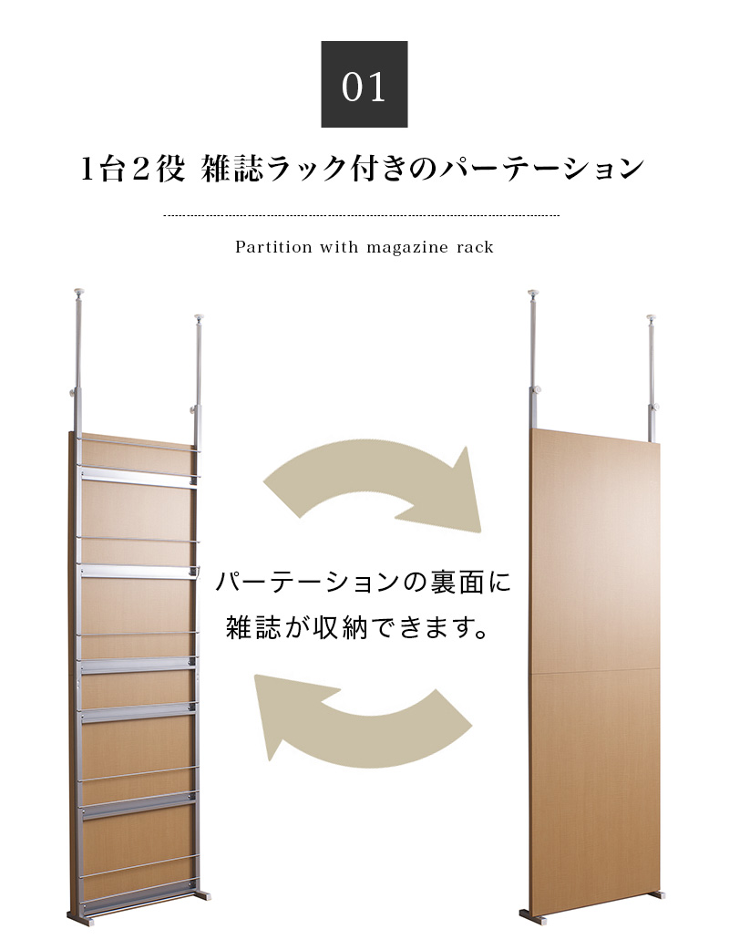 Thrust Magazine Rack Parion 60cm In Width Thin Slim E Book Parioning Wall Surface Storing Domestic Production