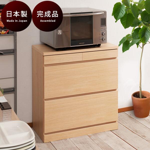 チェスト 73.5cm幅 日本製 ナチュラル 完成品 キッチンボード 木目 傷つきにくい 丈夫 高さ80.5cm 引き出し スライドレール付き 木製 キッチンカウンター下収納 木製 おしゃれ 北欧風 キッチンカウンター 高さ80 チェスト