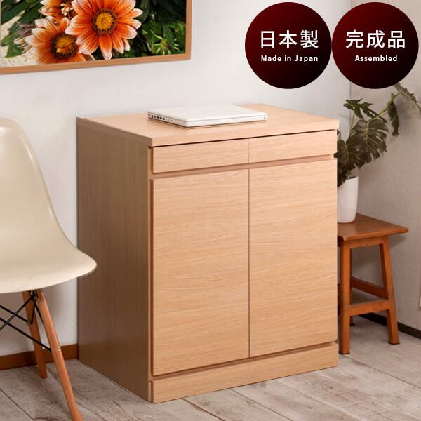 キャビネット 73.5cm幅 日本製 ナチュラル 完成品 キッチンボード 木目 傷つきにくい 丈夫 高さ80.5cm キッチンカウンター下収納 木製 おしゃれ キッチン 引き出し リビングボード 高さ80 木製チェスト 北欧風