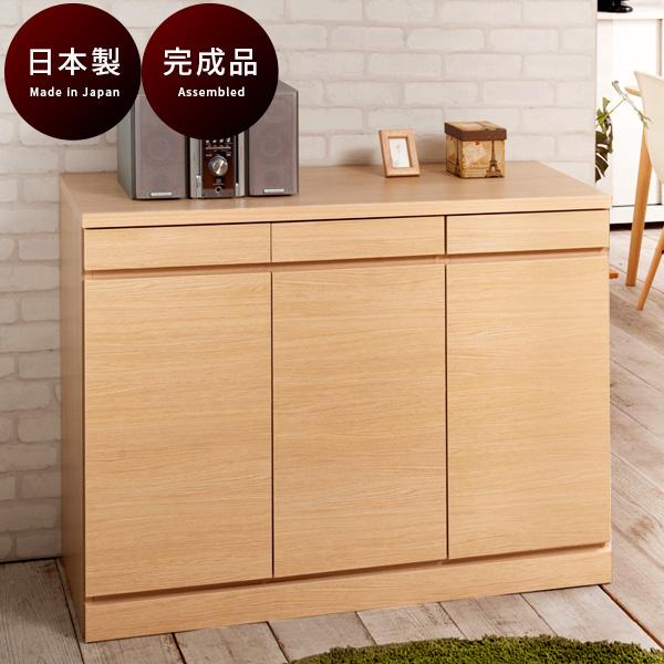 キャビネット 110cm幅 完成品 おしゃれ 木製 日本製 キッチンボード 木目 傷つきにくい 丈夫 高さ80.5cm キッチンカウンター下収納 キッチン 引き出し リビングボード 高さ80 木製チェスト 北欧風