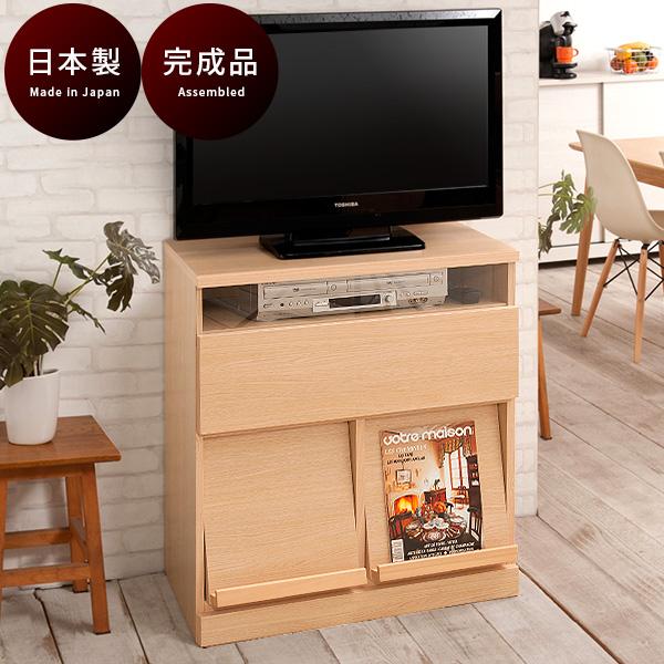 キャビネット 73.5cm幅 ナチュラル 日本製 完成品 キッチンカウンター リビングボード ディスプレイラック 傷つきにくい 丈夫 高さ80.5cm キッチンカウンター下収納 木製 おしゃれ スライドレール 引き出し 高さ80 木製チェスト 北欧風