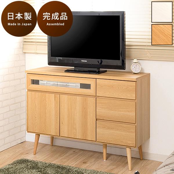 テレビボード 110cm幅 ハイタイプ 完成品 ナチュラル ホワイト 日本製 白 収納 リビングボード おしゃれ キャビネット 高さ81cm 木製 引出し 32V 20v対応 シンプル 高さ80cm 北欧風 テレビボード 北欧 プッシュ式扉