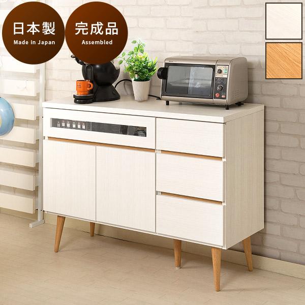 テレビボード 110cm幅 ハイタイプ 完成品 ナチュラル ホワイト 日本製 白 収納 キッチン 食器棚 キャビネット ダイニング 木製 引出し 32V 24v対応 シンプル 高さ80cm 北欧風 テレビボード 北欧 プッシュ式扉