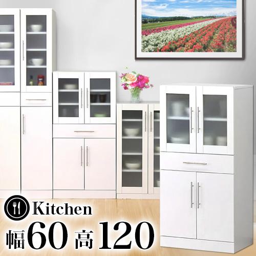 食器棚 キッチン 台所 幅60cm 高さ120cm 白 ホワイト 整理棚 レンジ台 キャビネット ガラス扉付き食器棚 ロータイプ 引き出し 木製 モダン 北欧 おしゃれ 白家具 一人暮らし ミニ