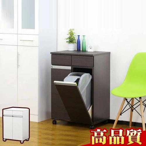 高品質 2分別 ゴミ箱 ダイニングダストボックス2D ホワイト ブラウン 収納家具 台所用ごみ箱 キッチンカウンター 家具調 スタイリッシュなゴミ箱 キッチン ゴミ分別 キャスターはストッパー付き