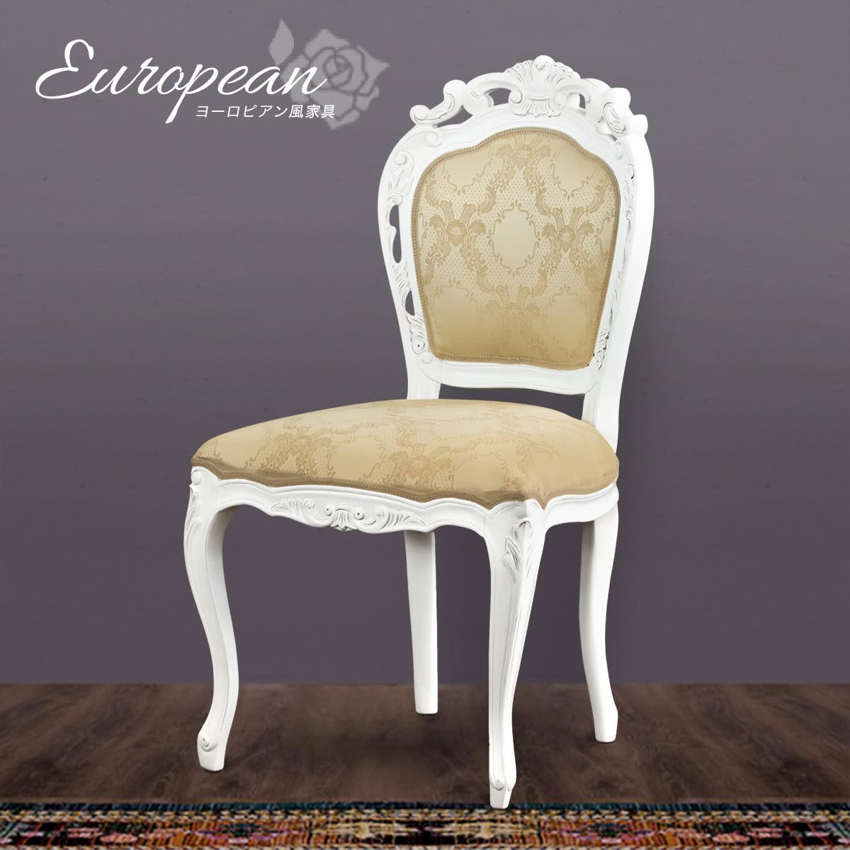 マホガニー アンティーク調チェアー 肘掛けなし 優雅な猫脚チェア ダイニングチェアー 椅子 姫家具 プリンセス家具 白 ホワイト 完成品 エレガント ロココ調 ダイニングチェア