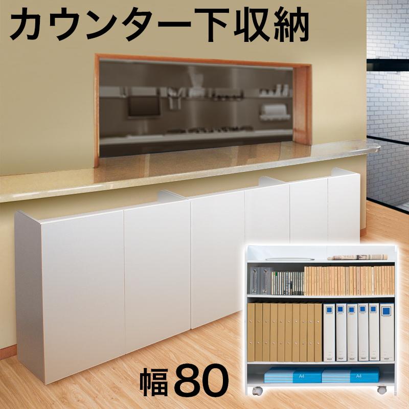 キッチン 下 収納 カウンター