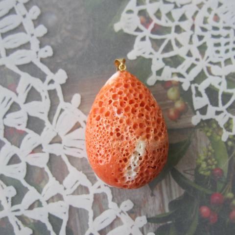 桃珊瑚のドロップペンダントトップ/K18/『宝石珊瑚』/サンゴ・さんご