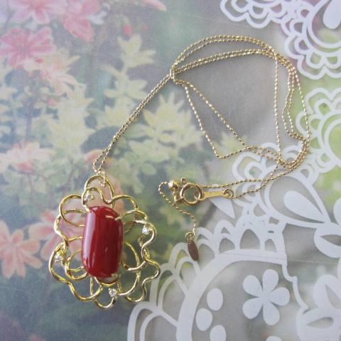 高知産血赤珊瑚のK18デザインペンダント ダイヤモンド0 04ct スライドチェーン宝石サンゴfyg6vIYb7