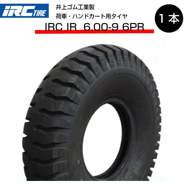 IRC 井上ゴム IR 6.00-9 6PR 荷車・トレーラー用タイヤ IR 600-9 6P