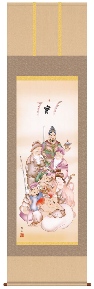 【掛け軸慶祝画 七福神(長江 桂舟)】幅54.5cm×高さ190cm【YDKG-k】【smtb-k】【KB】