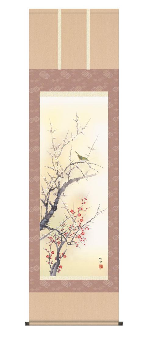 【掛け軸花鳥画 紅白梅に鶯(田村 竹世)】幅54.5cm×高さ190cm【YDKG-k】【smtb-k】【KB】