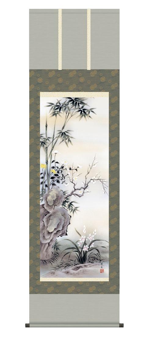 【掛け軸花鳥画 四君子(北山 歩生)】幅54.5cm×高さ190cm【YDKG-k】【smtb-k】【KB】