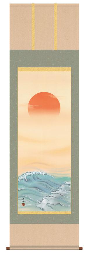 【掛け軸慶祝画 旭日(小野 洋舟)】幅54.5cm×高さ190cm【YDKG-k】【smtb-k】【KB】