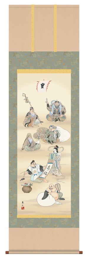 【掛け軸慶祝画 七福神(榎本 東山)】幅54.5cm×高さ190cm【YDKG-k】【smtb-k】【KB】
