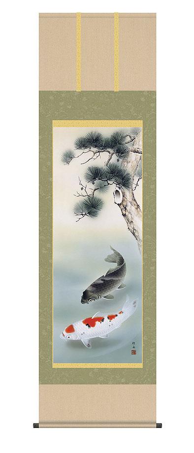 【掛け軸端午の節句 松下遊鯉(長江 桂舟)】幅54.5cm×高さ190cm【YDKG-k】【smtb-k】【KB】