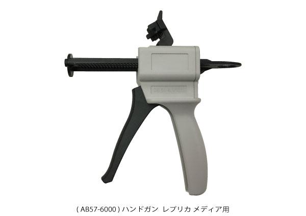 ハンドガン レプリカ メディア用 AB57-6000 ( 新古品 AB010 )