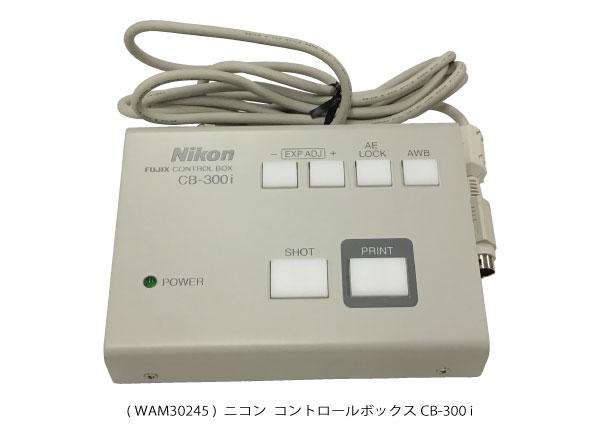 コントロールボックス CB-300i WAM30245 ( 新古品 N019 )
