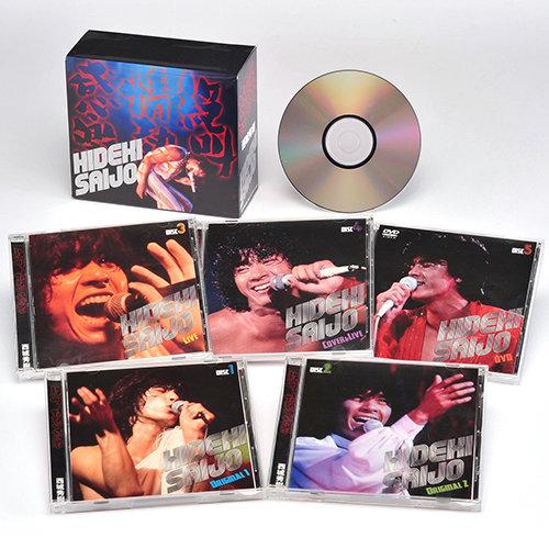 西城秀樹 絶叫・情熱・感激 CD4枚+DVD1枚