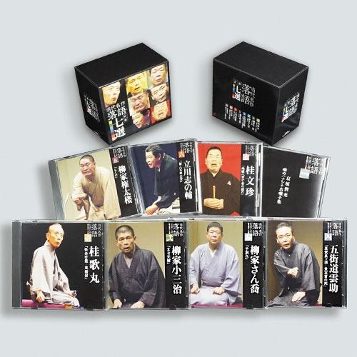 ソニーミュージック 【CD】~平成の落語名演~当代名作落語長講七選 DQCW-3254 1セット(8枚入)