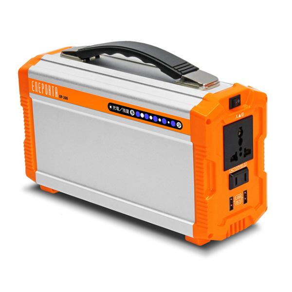 クマザキエイム ソルパ ポータブル蓄電池 エネポルタ EP-200 1台