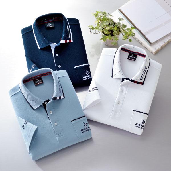 フレンドリー ダンロップ・モータースポーツ 5分袖デザインポロシャツ 957139 1セット(3枚:3色×各1枚)