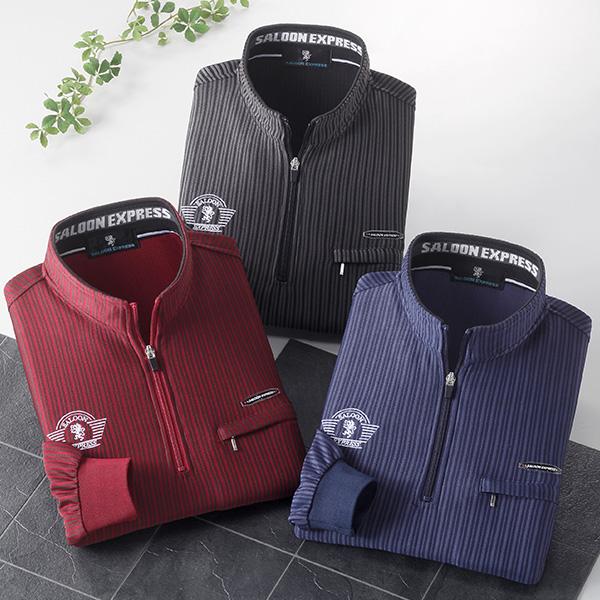 彩香 サルーンエクスプレス シャドーストライプハイネックシャツ 3色組 AO-0027 1セット(3枚:3色×各1枚)