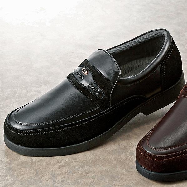 フレンドリー 大和の匠こだわり職人の軽量スリッポン紳士靴 952968 1足