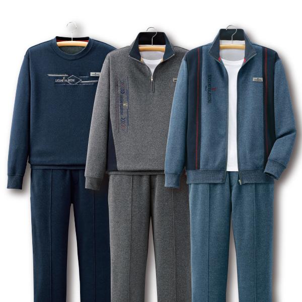 フレンドリー ルチアーノ・バレンチノ 紳士裏起毛暖かホームスーツ 3色組 957621 1セット(3着:3色×各1着)