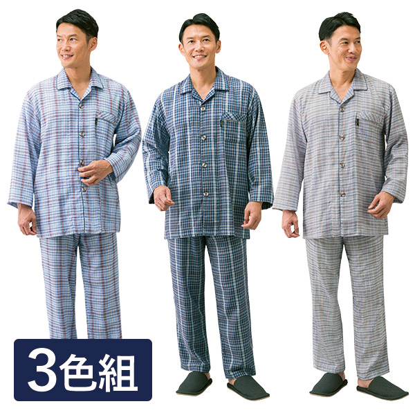 フレンドリー ルチアーノ・バレンチノ 柔らか綿100%ダブルガーゼパジャマ 3着組 955361 1セット(3着:3色×各1着)