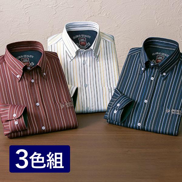 フレンドリー ダンロップ・モータースポーツ 安心ポケットストライプ柄長袖シャツ 3色組 957637 1セット(3枚:3色×各1枚)