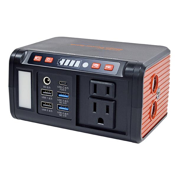 メテックス 小型大容量蓄電池 メガパワーバンク SSBACMPB 1台