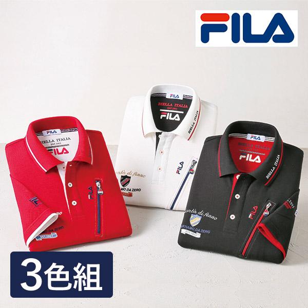 フレンドリー フィラ ポケット付きアクティブポロシャツ 3色組 957668 1セット(3枚:3色×各1枚)