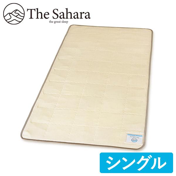 1枚 ザ・サハラ 丸三綿業 洗える除湿敷きパッド SHP042-S シングル