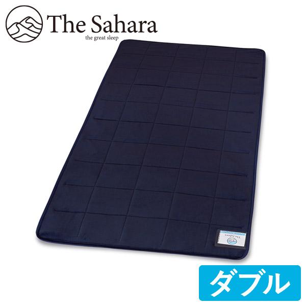 丸三綿業 ザ・サハラ2 洗える除湿敷きパッド ダブル SHP061-D 1枚