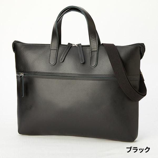 平野鞄 サドル 日本製 牛革薄マチ お出掛けバッグ 横型 26682 1個