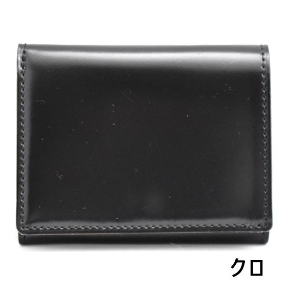 プレリー プレリーギンザ ナチュラルコードバン スマートコンパクト 三つ折り財布(小銭入れあり) NP47122 1個