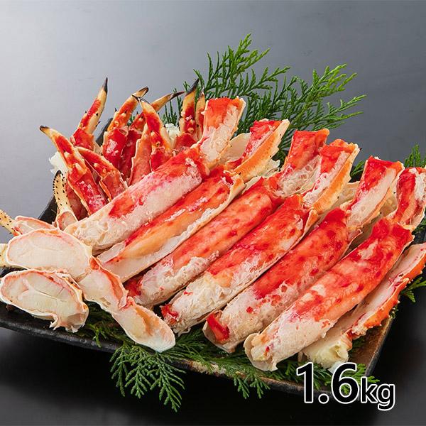5Lサイズの特大本タラバガニを食べやすくカット お気に入 キョクヨー 全商品オープニング価格 ボイルたらばガニ ハーフポーション5L たっぷり1.6kg 1.6kg:800g×2 1セット