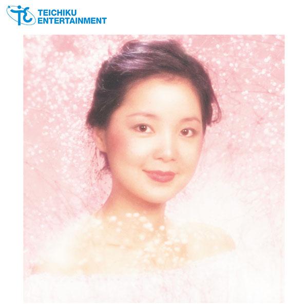 アジアの歌姫として彼女の歌声をこのBOXに凝縮 テイチクエンタテインメント CD 再見 TFC-1811 お気に入り 5枚組 宅配便送料無料 1セット テレサテン