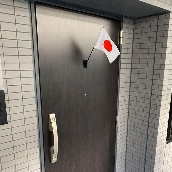 壁に取り付けられてテーブルフラッグにもなる日の丸セット 全品送料無料 通販 激安◆ 東京製旗 日本国旗 マンション設置用 1セット 13060 小セット