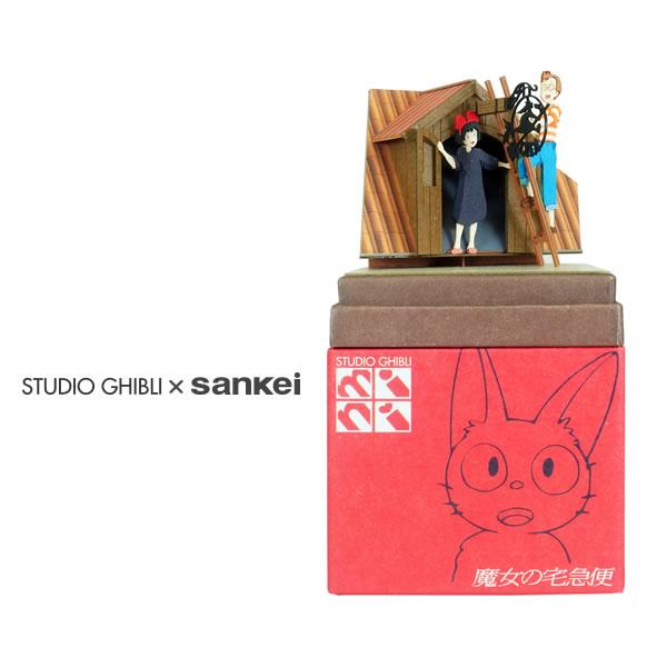 みにちゅあーとキット スタジオジブリmini 魔女の宅急便 低価格化 キキの看板 日本正規品