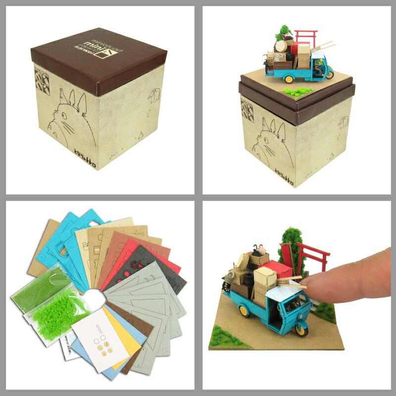 隔壁的totorosutajiojiburi mini◆报纸模型(剪纸/配套元件)◆室内装饰小东西,陈设品