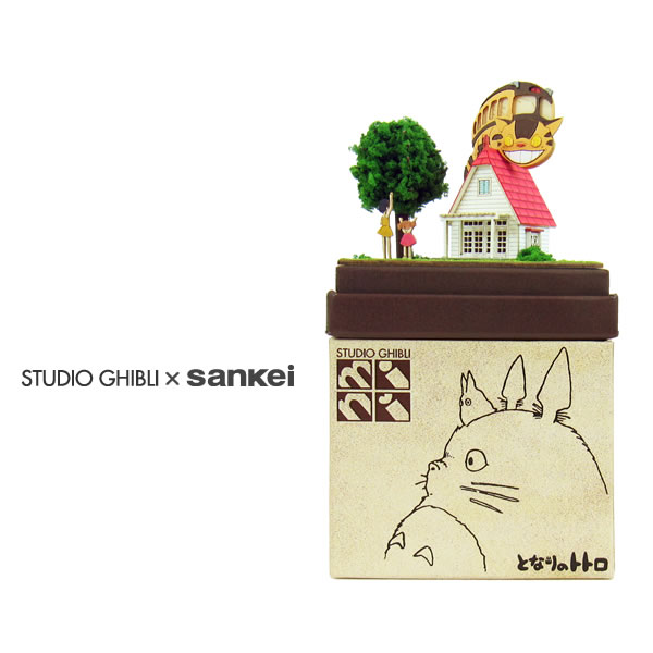 My Neighbor Totoro Studio Ghibli mini ◆ paper model Kit/papercraft ◆ interior accessories and figurines