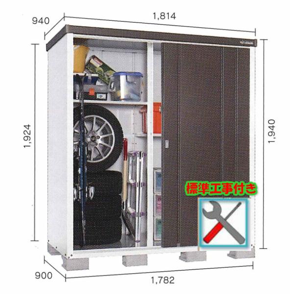 サンキン物置SKF3-18L+標準工事付