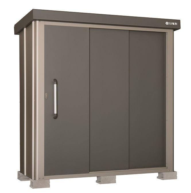 サンキン物置 SK8-50(棚板棚柱セット付き)+標準組立工事付