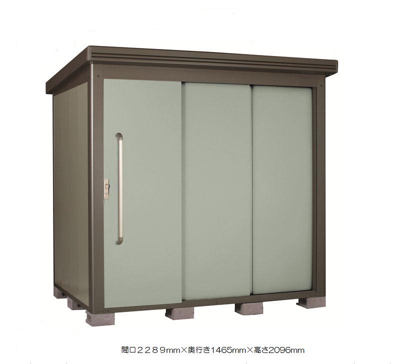 【工事付】サンキン物置 SKGL-10(棚板棚柱セット付き)+標準組立工事付