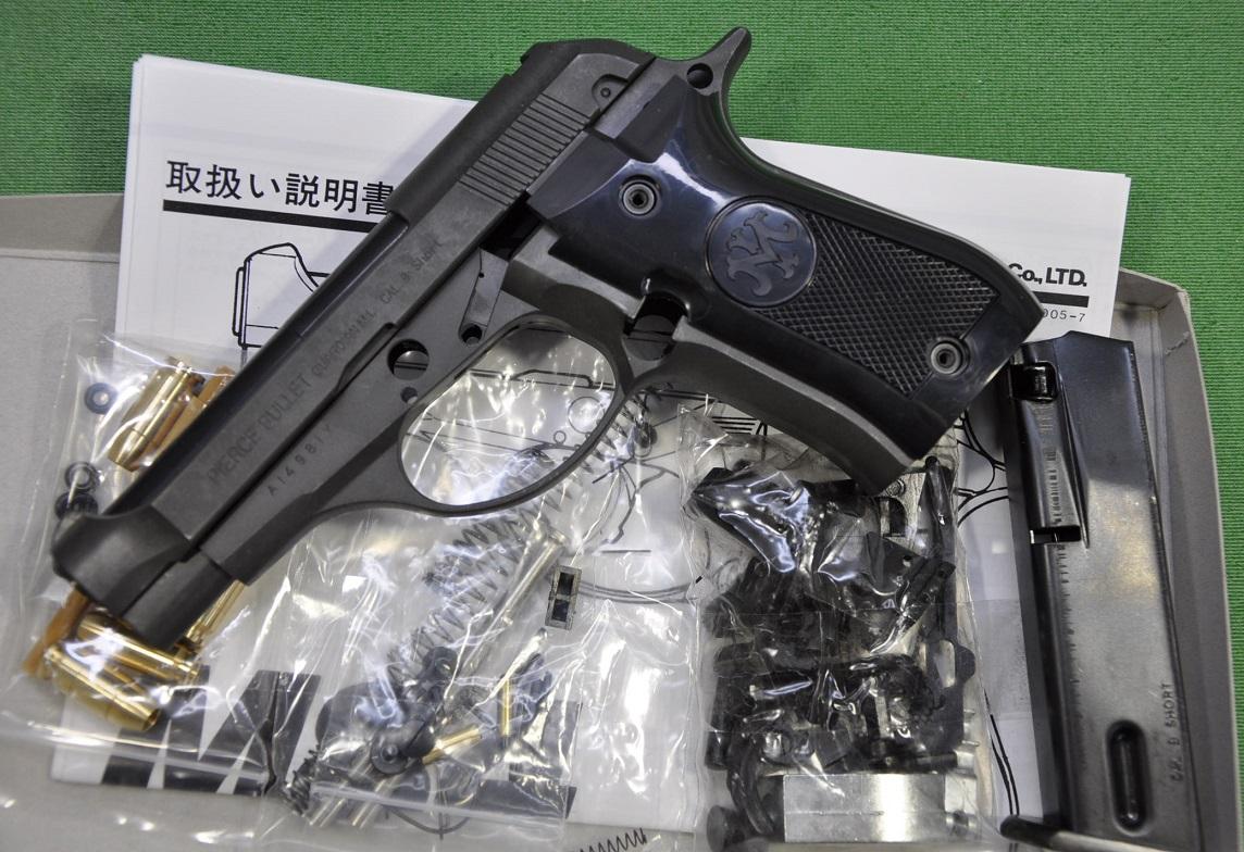 マルシン 発火モデルガン 組み立てKIT M84 HW Black 13800