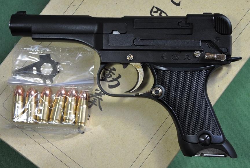 タナカ ダミーカートモデルガン 九四式自動拳銃 前期型 HW 32000-WOFF