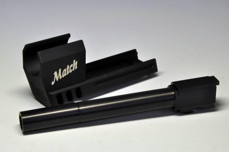 SD アウターバレル & コンペンセイターセット KSC USP.45 Match 用 GSMS946B-19000