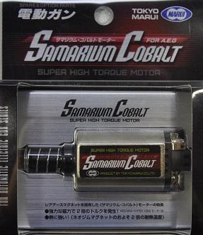 東京マルイ純正 サマリウム コバルト モーター 次世代用 TM-12800